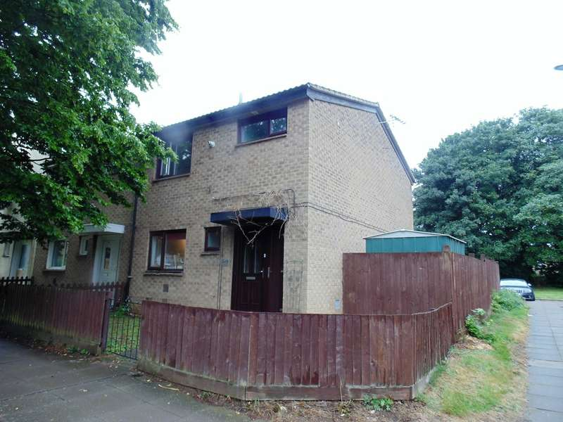 3 Bedrooms End Of Terrace House for sale in Hopmeadow Court, Northampton