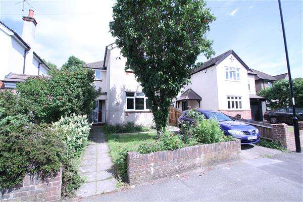 3 Bedrooms Detached House for sale in Chaldon Way