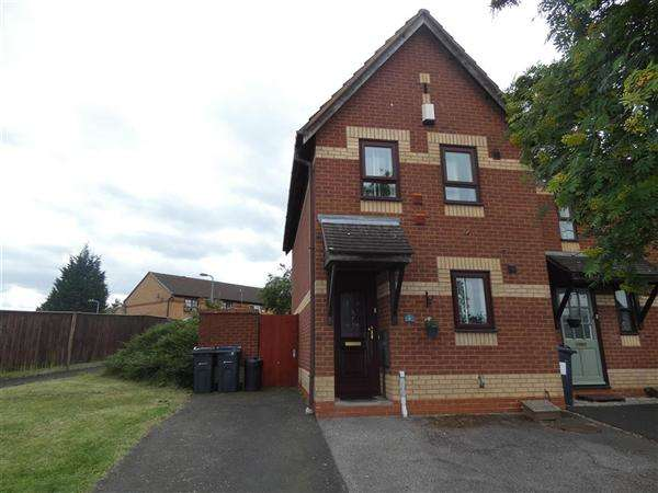 2 Bedrooms End Of Terrace House for sale in Goldstar Way, Kitts Green, Birmingham