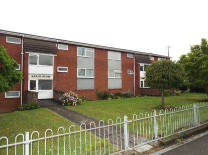 1 Bedroom Flat for sale in Bell Green Road, Coventry, West Midlands