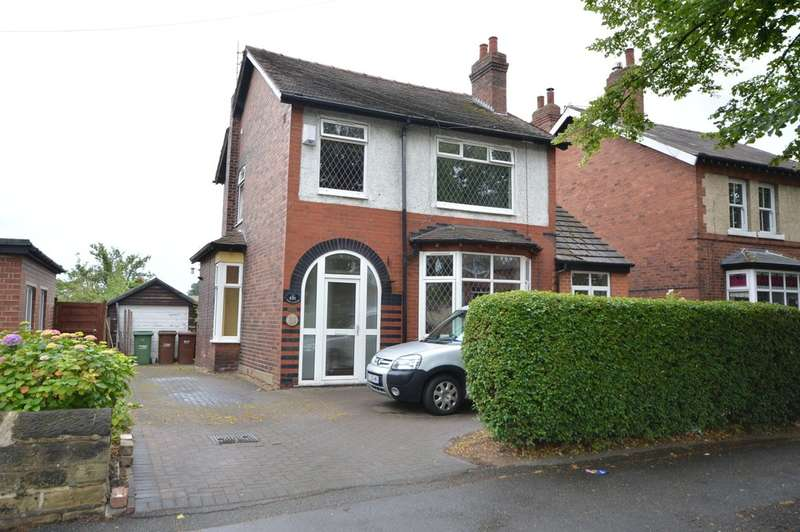 3 Bedrooms Detached House for sale in Horbury Road, Wakefield