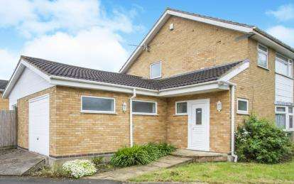 3 Bedrooms Semi Detached House for sale in Norris Close, Anstey Heights, Leicester, Leicestershire