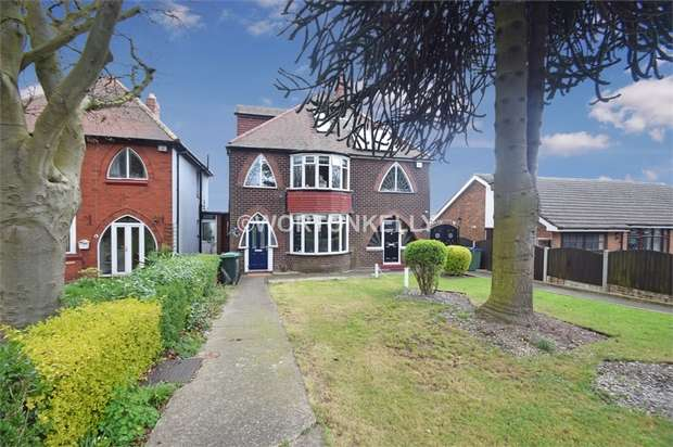 4 Bedrooms Semi Detached House for sale in Margan, Bustleholme Avenue, WEST BROMWICH, West Midlands