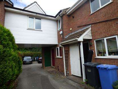 3 Bedrooms End Of Terrace House for sale in Purdy Meadow, Long Eaton, Nottingham