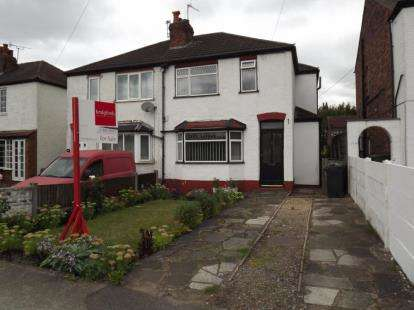 3 Bedrooms Semi Detached House for sale in Manchester Road, Northwich, Cheshire
