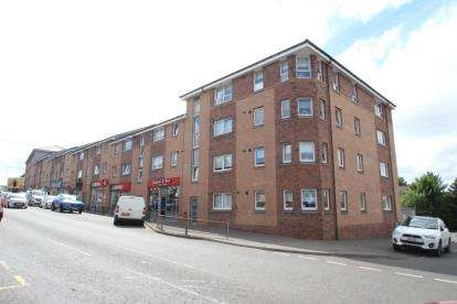 2 Bedrooms Flat for sale in Cadzow Bridge Square, Hamilton