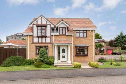 4 Bedrooms Detached House for sale in Nicolson Court, Stepps, Glasgow, North Lanarkshire