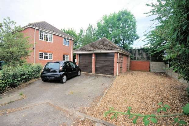 4 Bedrooms Detached House for sale in Dorchester Close, Stoke Mandeville, Buckinghamshire