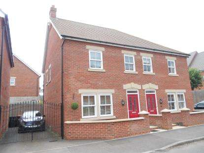 3 Bedrooms Semi Detached House for sale in Crowsley Road, Kempston, Bedford, Bedfordshire