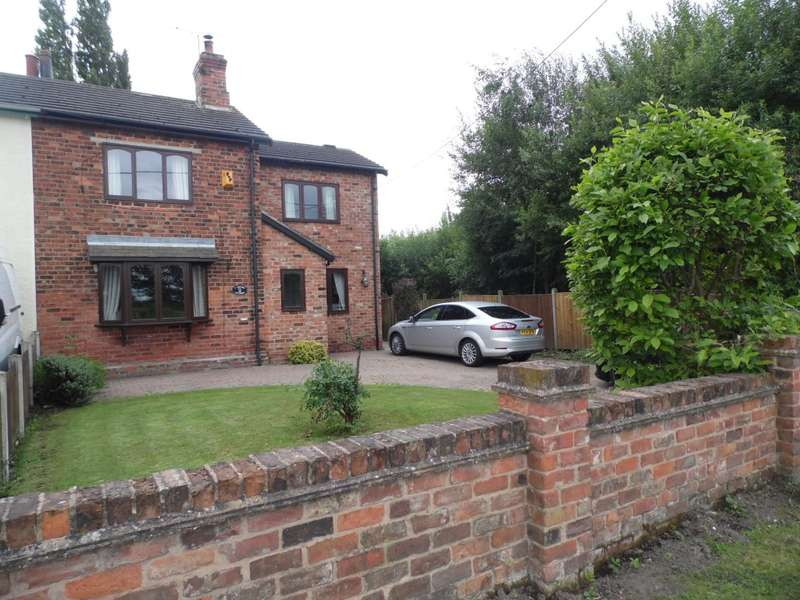 3 Bedrooms Semi Detached House for sale in Railway Cottages, Moss Road, Doncaster
