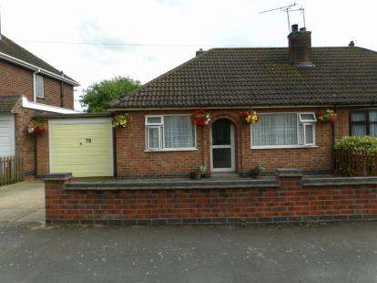 2 Bedrooms Bungalow for sale in The Ringway, Queniborough, Leicester, Leicestershire