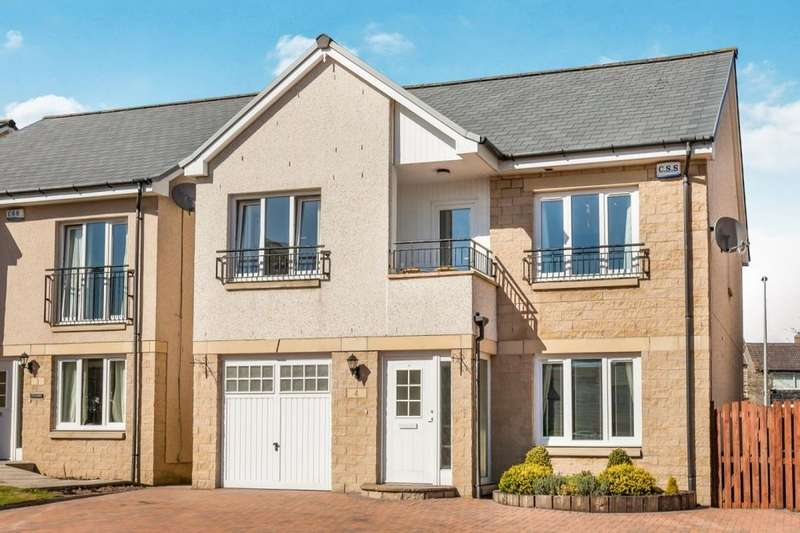 5 Bedrooms Detached House for sale in Loch Venachar Gardens, Glenrothes, KY6