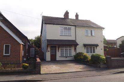 4 Bedrooms House for sale in Main Road, Goostrey, Crewe, Cheshire