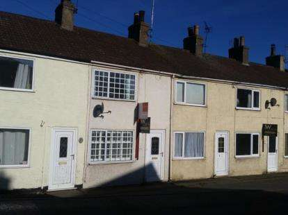 2 Bedrooms Terraced House for sale in New Row, Yafforth, Northallerton