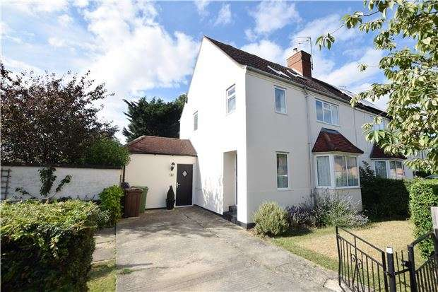 4 Bedrooms Semi Detached House for sale in New Barn Close, CHELTENHAM, Gloucestershire, GL52 3LW