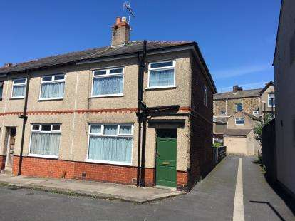 2 Bedrooms End Of Terrace House for sale in Meadow Street, Lancaster, LA1