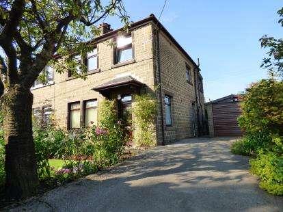 3 Bedrooms Semi Detached House for sale in School Road, Peak Dale, Buxton, Derbyshire