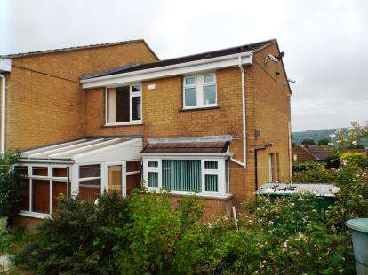 3 Bedrooms End Of Terrace House for sale in Weavers Brook, Cumberland Close, Halifax, West Yorkshire
