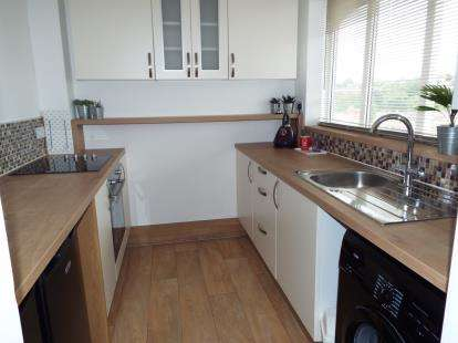 2 Bedrooms Flat for sale in Ash Court, Carlton, Nottingham