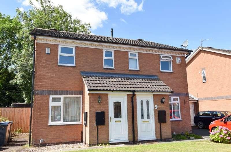 2 Bedrooms Semi Detached House for sale in Heathlands Grove, Northfield, Birmingham