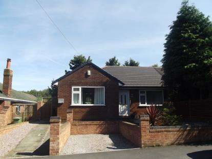 3 Bedrooms Bungalow for sale in School Lane, Ashton-In-Makerfield, Wigan, Greater Manchester, WN4