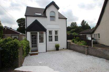 3 Bedrooms Detached House for sale in Stirling Road, Cumbernauld