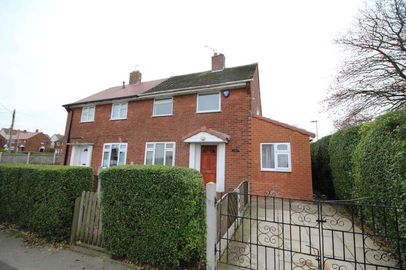 2 Bedrooms Semi Detached House for sale in Aberfield Drive, Leeds, LS10