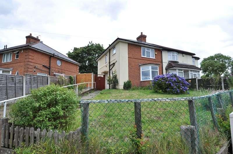 3 Bedrooms Semi Detached House for sale in Cheverton Road, Northfield, Birmingham