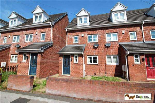 3 Bedrooms End Of Terrace House for sale in Victoria Street, Willenhall