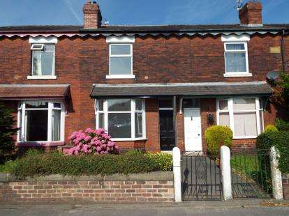 2 Bedrooms Terraced House for sale in Wigan Road, Euxton, Chorley, Lancashire