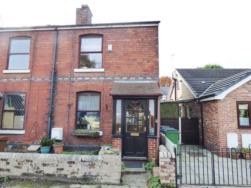 2 Bedrooms Semi Detached House for sale in Ash Street Hazel Grove Stockport