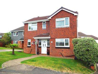 4 Bedrooms Detached House for sale in Water Orton Close, Beeston, Nottingham