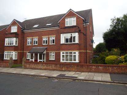 2 Bedrooms Flat for sale in Kensington Road, Chorley, Lancashire