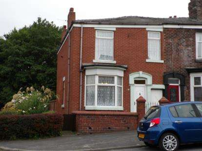 3 Bedrooms End Of Terrace House for sale in Cowling Brow, Chorley, Lancashire, PR6