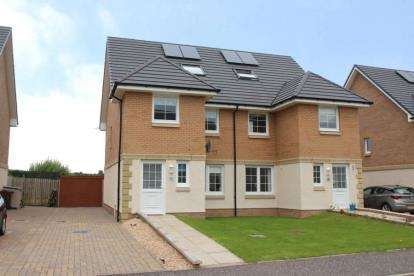 4 Bedrooms Semi Detached House for sale in Primpton Avenue, Dalrymple, East Ayrshire