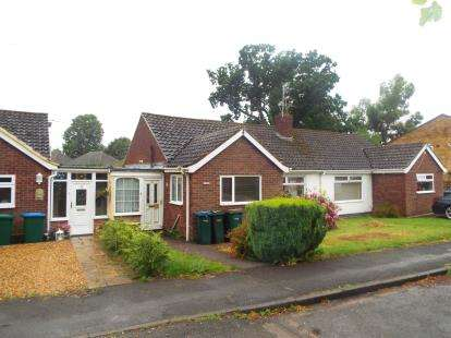 2 Bedrooms Bungalow for sale in Seymour Close, Coventry, West Midlands