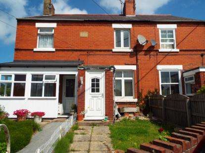 2 Bedrooms Terraced House for sale in Bryn Y Haul, Dingle Road, Leeswood, Flintshire, CH7