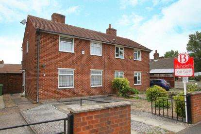 2 Bedrooms Semi Detached House for sale in Slack Lane, Heath, Chesterfield, Derbyshire