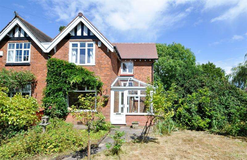 2 Bedrooms Semi Detached House for sale in Church Road, Northfield, Birmingham