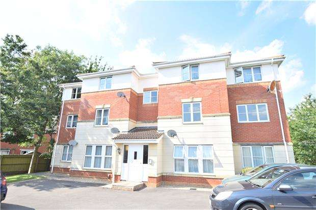 2 Bedrooms Flat for sale in Bishops Castle Way, GLOUCESTER, GL1 4DP