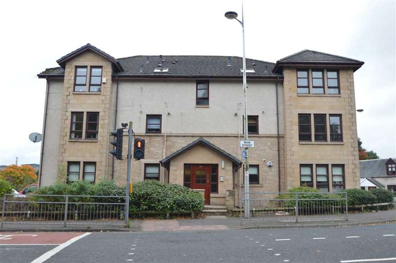 2 Bedrooms Apartment Flat for sale in 377 Main St (flat 7), Blantyre - 2 bed upper flat