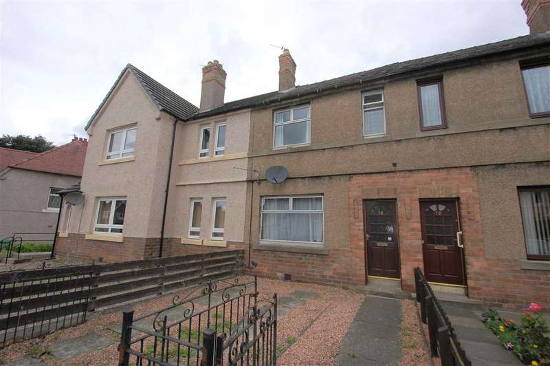 2 Bedrooms Terraced House for sale in Arthur Street, Dunfermline