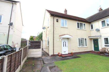3 Bedrooms End Of Terrace House for sale in Hucclecote Avenue, Wythenshawe, Manchester