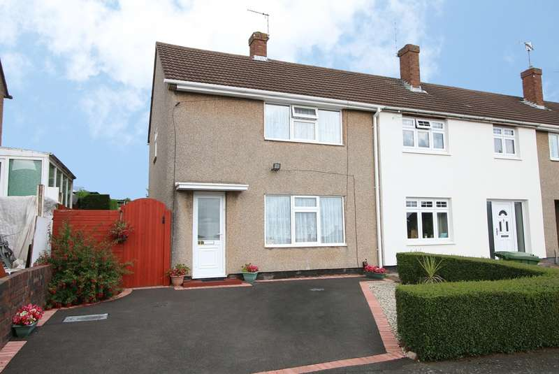 2 Bedrooms End Of Terrace House for sale in Broom Crescent, Comberton, , Kidderminster, DY10