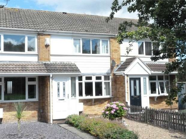 2 Bedrooms Terraced House for sale in Exhall, Coventry