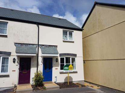 2 Bedrooms End Of Terrace House for sale in Camelford, Cornwall