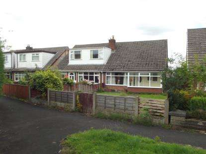 2 Bedrooms Semi Detached House for sale in Kelvin Grove, Wigan, Greater Manchester, WN3