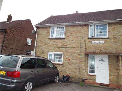 3 Bedrooms House for sale in Cades Close, Luton, Bedfordshire