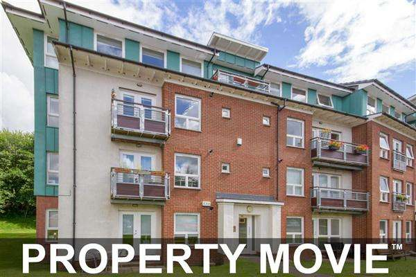 2 Bedrooms Apartment Flat for sale in 0/2, 56 Strathblane Gardens, Anniesland, Glasgow G13 1BX