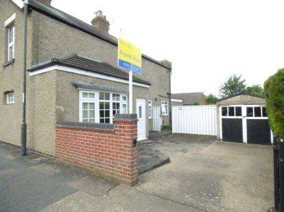 2 Bedrooms Semi Detached House for sale in Manchester Street, Long Eaton, Nottingham